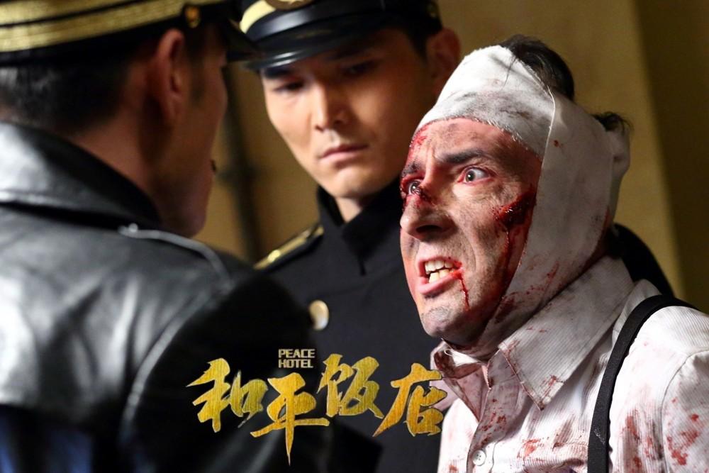 Gavard acteur dans la série chinoise Peace Hotel