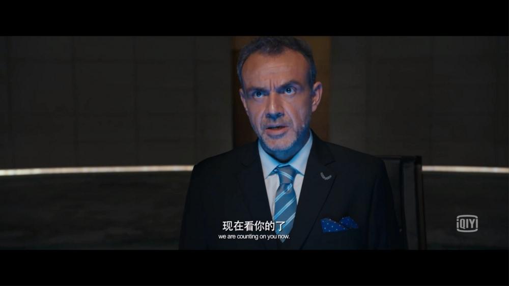 Georges Bradley dans Shanghai Fortress