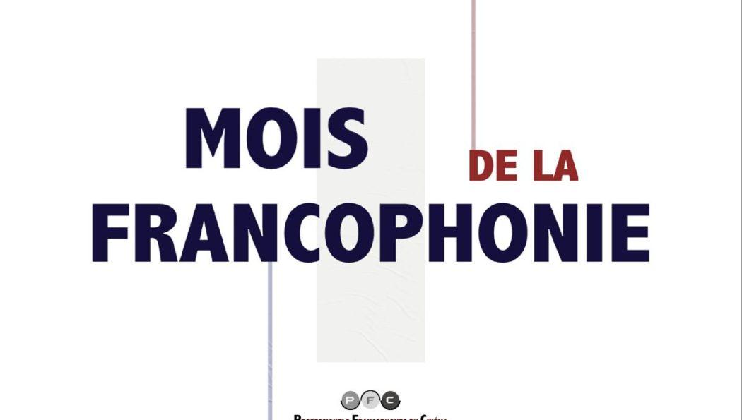 Mois de la Francophonie 2020 de l'association PFC