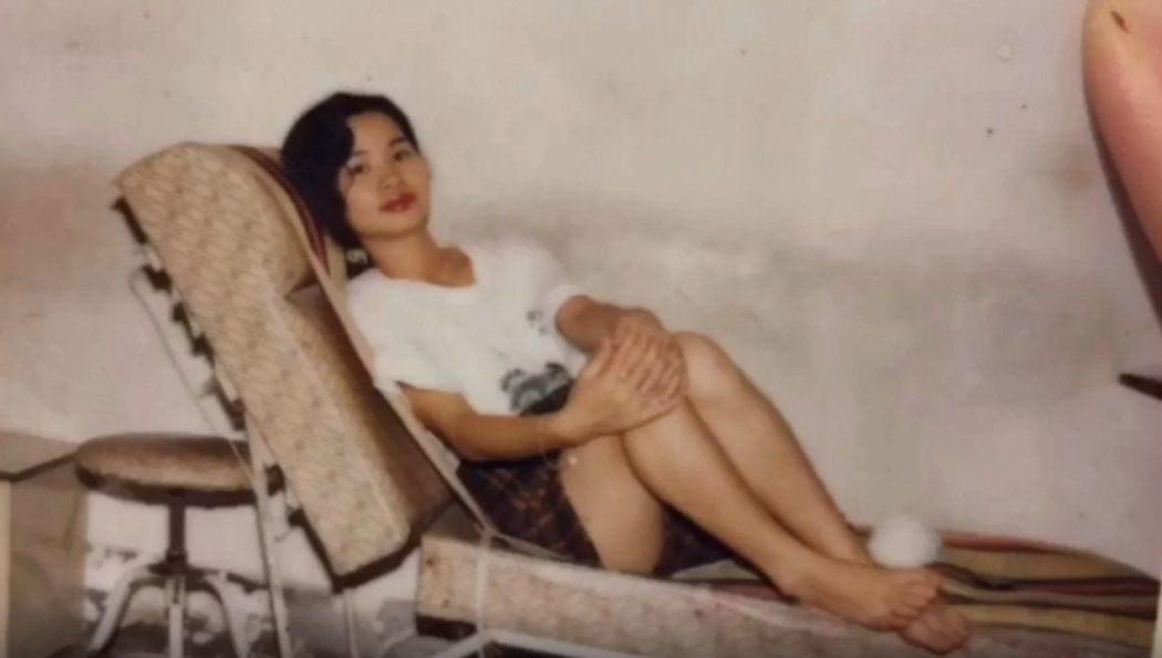 Autobiographie de Yana – Microfilm autobiographique de Yana TAM