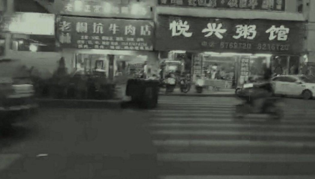 La Rue quotidienne – Microfilm par Noémie LIN