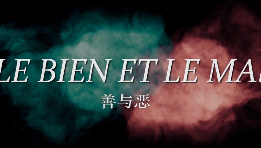 Le bien et le mal, un court-métrage de Fiona FANG