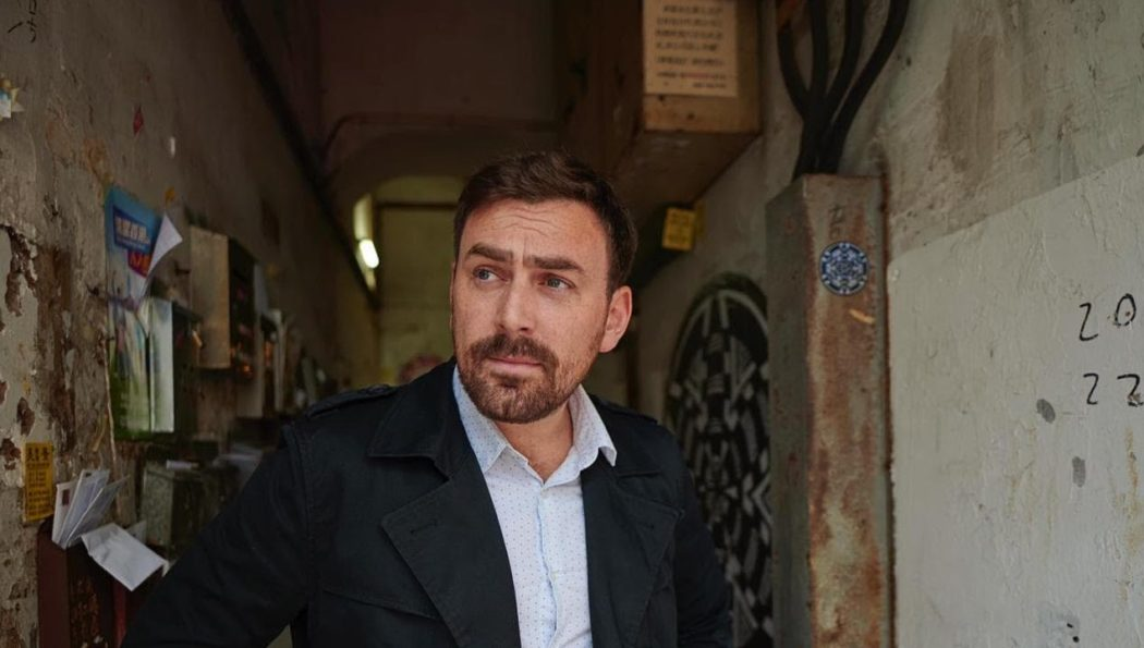 Interview Bastien Guers – présentation