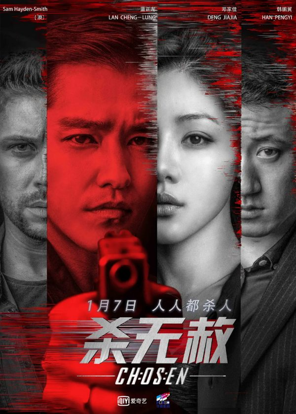 Chosen saison 2 poster