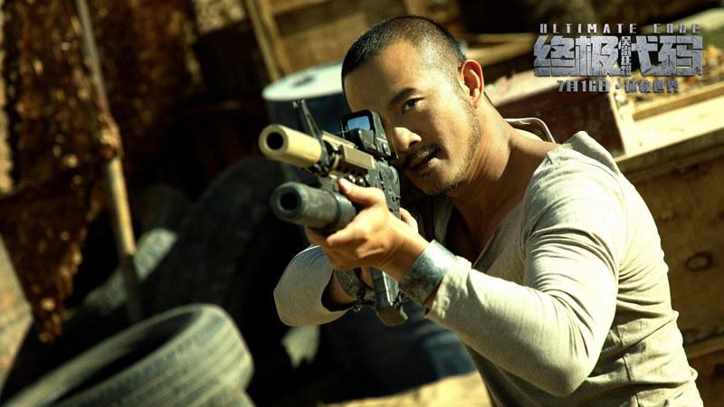 Wu Zhiting, acteur réalisateur